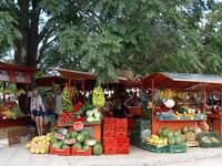 Болгария. Цены